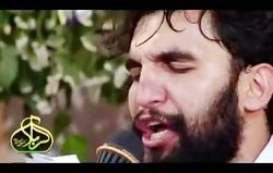 مراسم جشن میلاد حضرت علی علیه السلام (بسیار زیبا ) - حمید علیمی