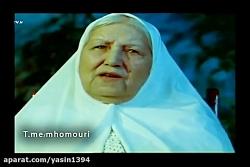 روز مادر با صدای محشر محمدحسین اموری