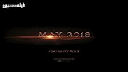 تریلر فیلم Avengers- Infinity War 2018 - پر فروش ترین فیلم 2018 - با زیرنویس
