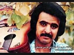 Fereydoun Foroughi Tanhatarin ashegh