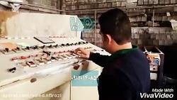 دستگاه سورتینگ پرتقال رودیاکو
