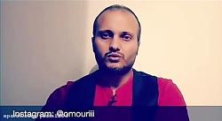 انگیزشی با اجرای محمدحسین اموری
