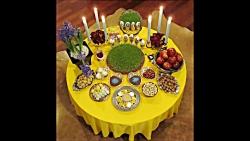 ویژه عید نوروز - آهنگ هفت سین همراه تصاویر زیبای هفت سین