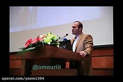 رفتن همیشه سخت است با صدای محمدحسین اموری