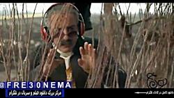 سریال نون خ قسمت1 سریال ...