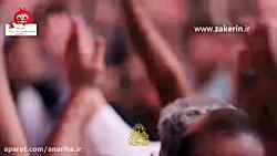 سید مجید بنی فاطمه مولودی حضرت علی (ع) - ناد علی یاد علی