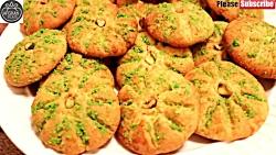 ویژه عید نوروز -  کلوچه افغانی خوشمزه مخصوص عید
