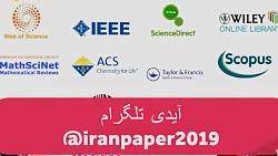 آهنگ جدید کیوان ناصری - منیم سن