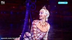 سیرک آفتاب (سیرک دوسولی) - آلِگریا