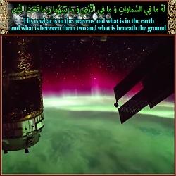 025 - خدا در قرآن   God in the Quran   معرفة الله فی القرآن