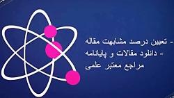 نقشه کشیدن علی صادقی - ط...