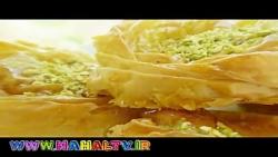 ویژه عید نوروز - ترانه ق...