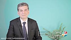 معرفی جراحی آندوسکوپی ...