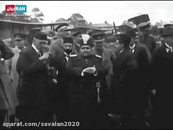 ویدئوی تاریخی از سفر اح...
