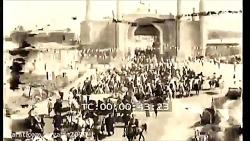ویدئوی تاریخی از دوره ا...