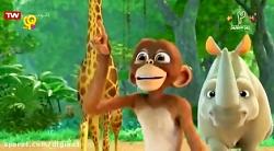 میمونک و فیلی - هر کی هن...