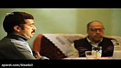 فصل 2 قسمت 3 سریال پایتخ...