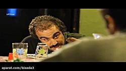 فصل 2 قسمت 5 سریال پایتخ...