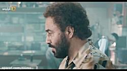 آنونس سینمایی «هزارپا»