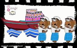 انیمیشن رقص قومیتی تبر...