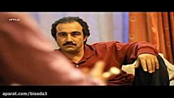 فصل 2 قسمت 12 سریال پایتخ...