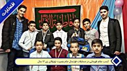 مجموعه فرهنگی خدّام ال...