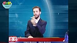 زود نیوز 4 - ZOODNEWSS | اخبار...