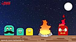 انیمیشن چهارشنبه سوری (...