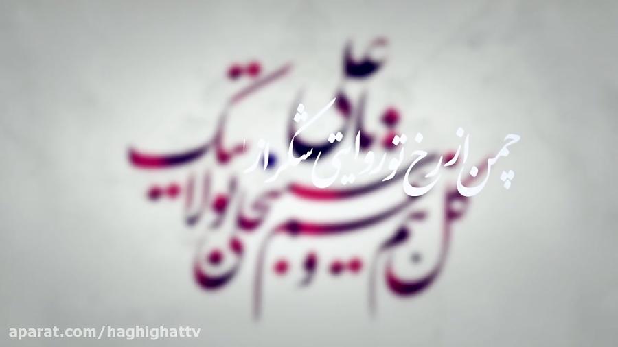 مولودی خوانی زیبا حاج محمود کریمی - ولادت امام علی