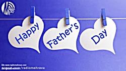 رادیو مهرآوا: روز پدر