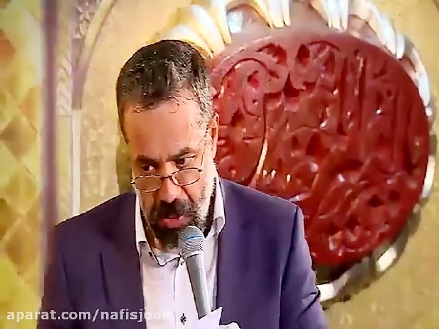 ولادت حضرت علی (ع) - حاج محمود کریمی - مولودی خوانی