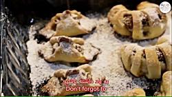 ویژه عید نوروز - طرز تهیه کلوچه یا شیرینی سیب