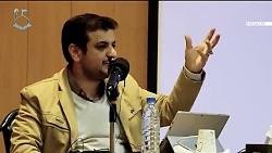 سخنرانی استاد علی اکبر ...