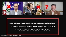 مروری بر مهم ترین اخبار...