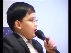 سخنرانی کودک