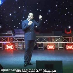 حسن ریوندی (سینما)