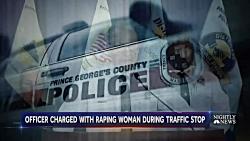 تجاوز افسر پلیس آمریکا به یک زن در مریلند