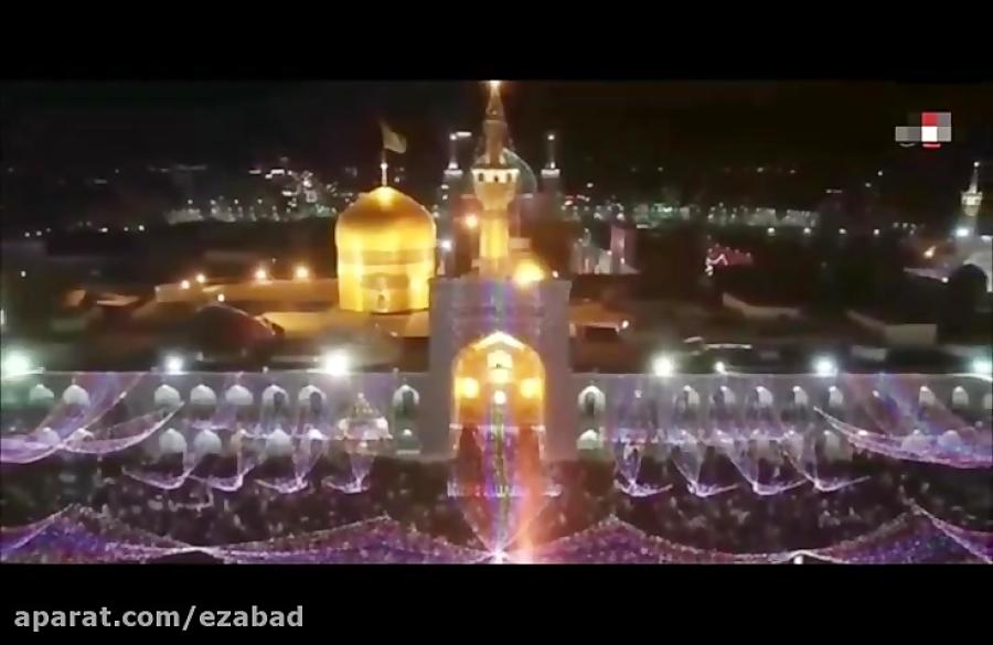 تبریک سال نو از طرف اهالی عزآباد