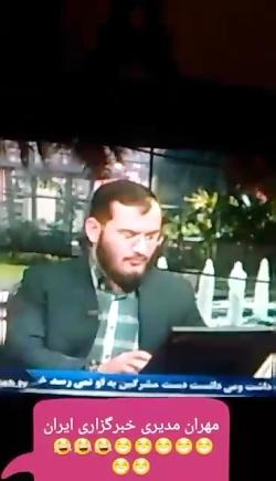 مهران مدیری در شبکه داعش کلمه