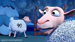 انیمیشن کوتاه و بسیار جذاب و دیدنی