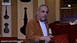 طنز مهران مدیری و آقازا...