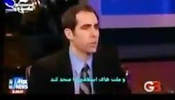 علت سیاه بودن پرچم داعش
