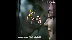 فیلم -__M