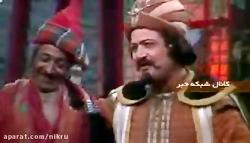 وزیر اعظم سریال سلطان و...