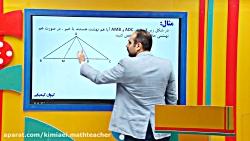 ویدیو حل نمونه سوال فصل6 ریاضی هشتم