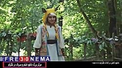 فیلم سینمایی پیشونی سف...