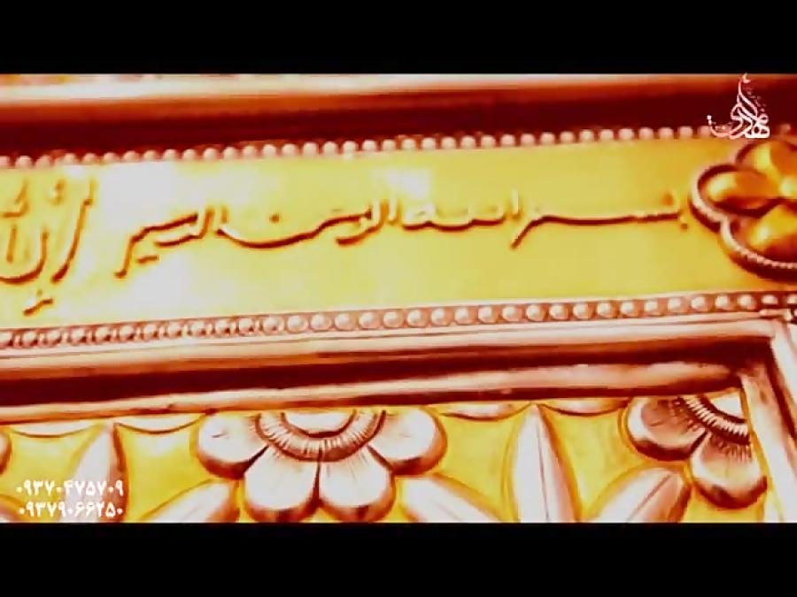 مداحی (شور) آذری حاج محمود کریمی حضرت زینب ( س)