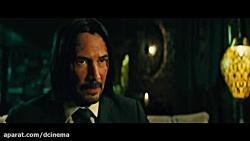 دومین تریلر رسمی فیلم «...