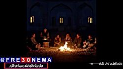 تیزر جدید فیلم رضا