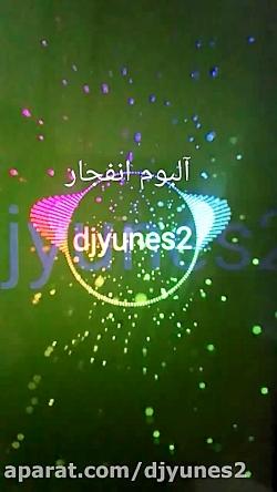 djyunes2